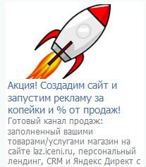 Создание сайтов в Лазаревском